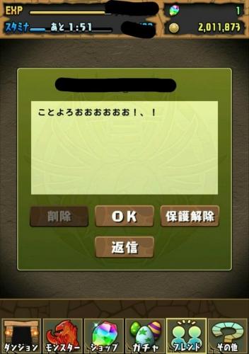 BiQMe_hCMAEjx-s.jpg