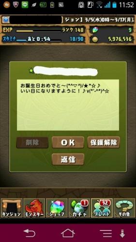 BiQNz_KCcAAmrhg.jpg