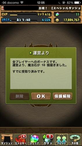 BiQQ_d9CMAAgA73.jpg