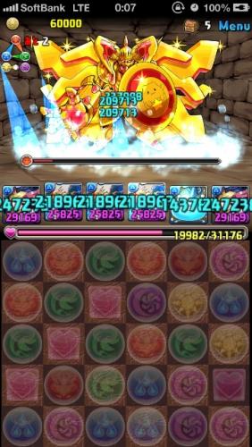 b_20140225002120ef9.jpg