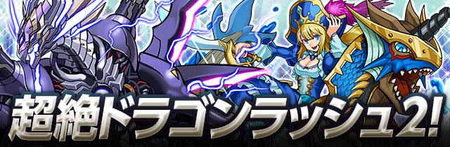 dragon2.jpg