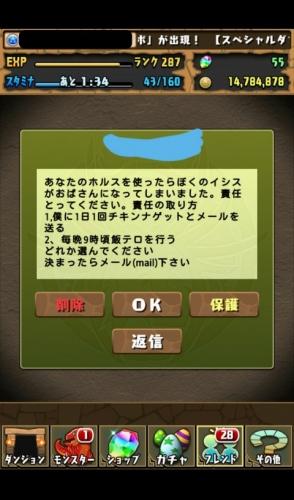 proxy-1.jpg