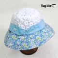 Rag Mart帽子