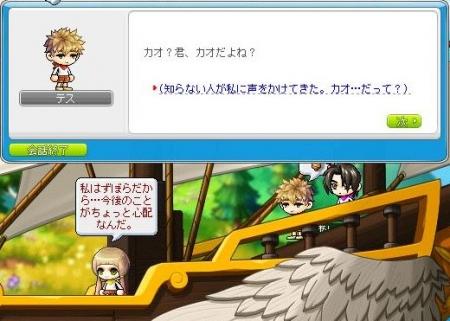 Maple140321_000241.jpg