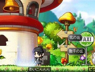 Maple140321_000727.jpg