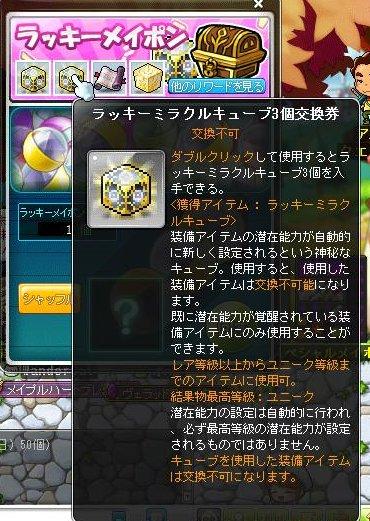 Maple140321_102000.jpg