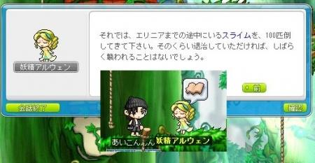 Maple140414_211100.jpg