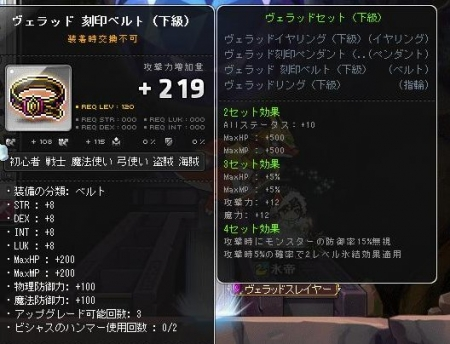 Maple140425_130227.jpg
