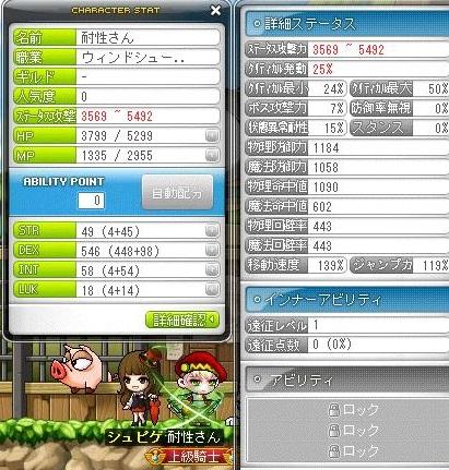 Maple140514_132209.jpg