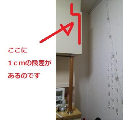 05-21_2211-1.jpg