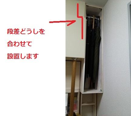05-21_2220-1.jpg