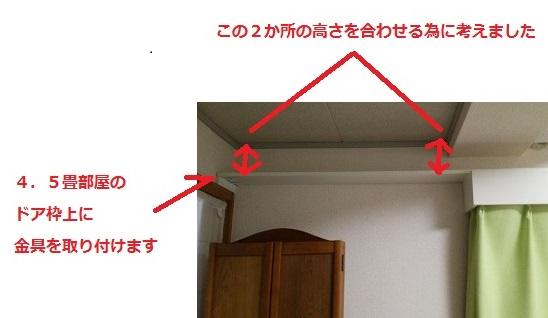 05-27_2275-1.jpg