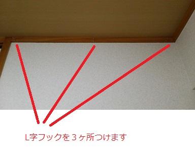 06-14_2387.jpg