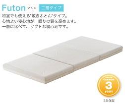 06-30-futon.jpg