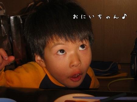 2003長男 (1)