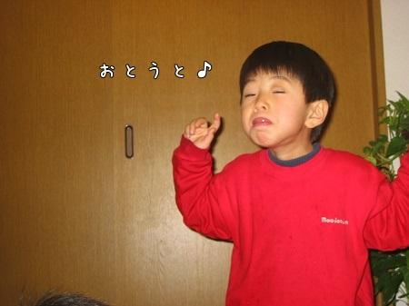 2003長男 (2)