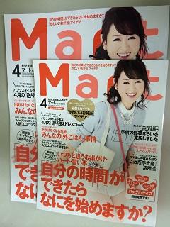 20140304_1.jpg