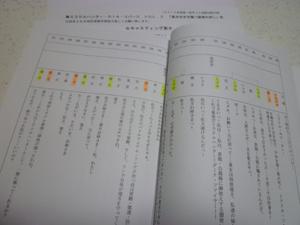 P1020848.jpg