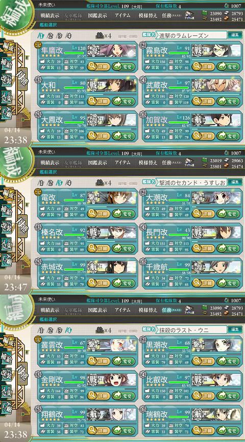 いくぜ!5-5!のメンバー