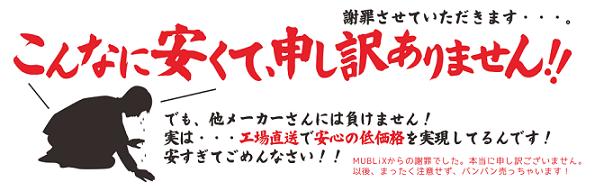 top_yasui.png