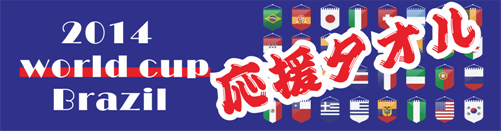 wcup-banner.png