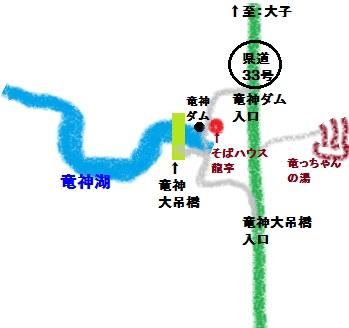 map_2014042923141765f.jpg