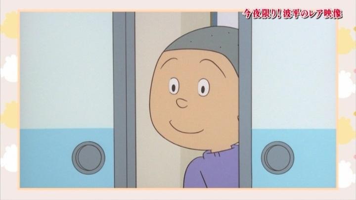 さよなら磯野波平【サザエさん】特集〈父さんが泣いた日〉ではカツオが気を利かせ…