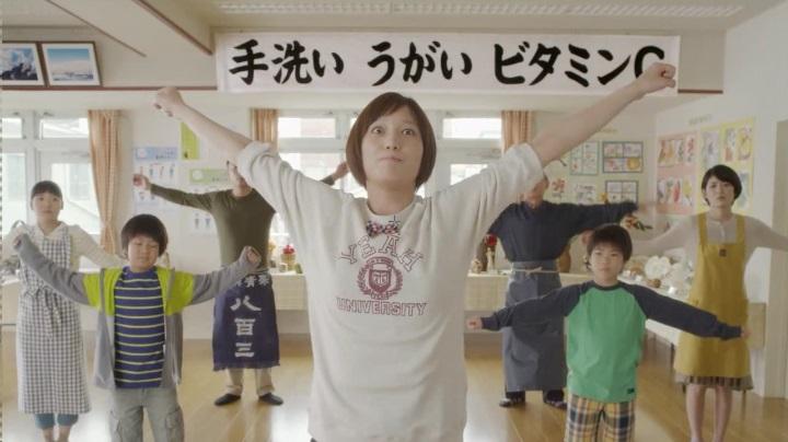2代目【GTO】神崎麗美C1000第4弾に登場!今回は「ホッ!」…と……