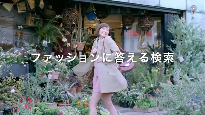 2代目【GTO】神崎麗美Yahoo! JAPANファッション篇、ファッションに答える検索