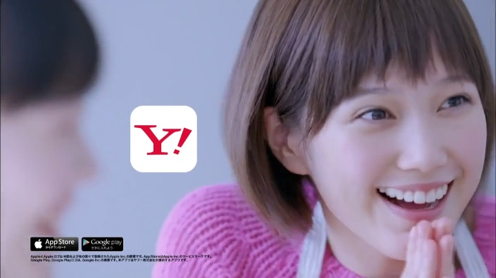 2代目【GTO】神崎麗美Yahoo! JAPANレシピ篇、レシピに答える検索