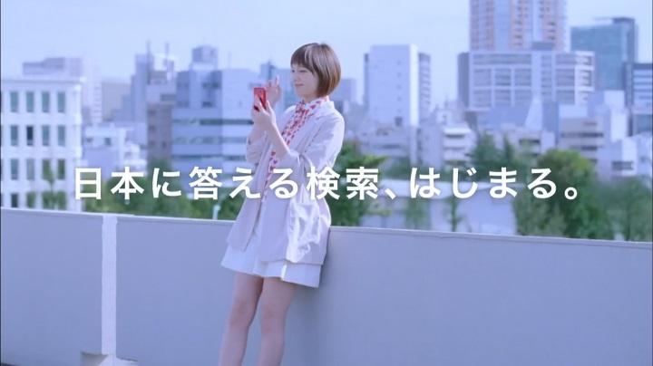 2代目【GTO】神崎麗美Yahoo! JAPAN宣言篇、日本に答える検索