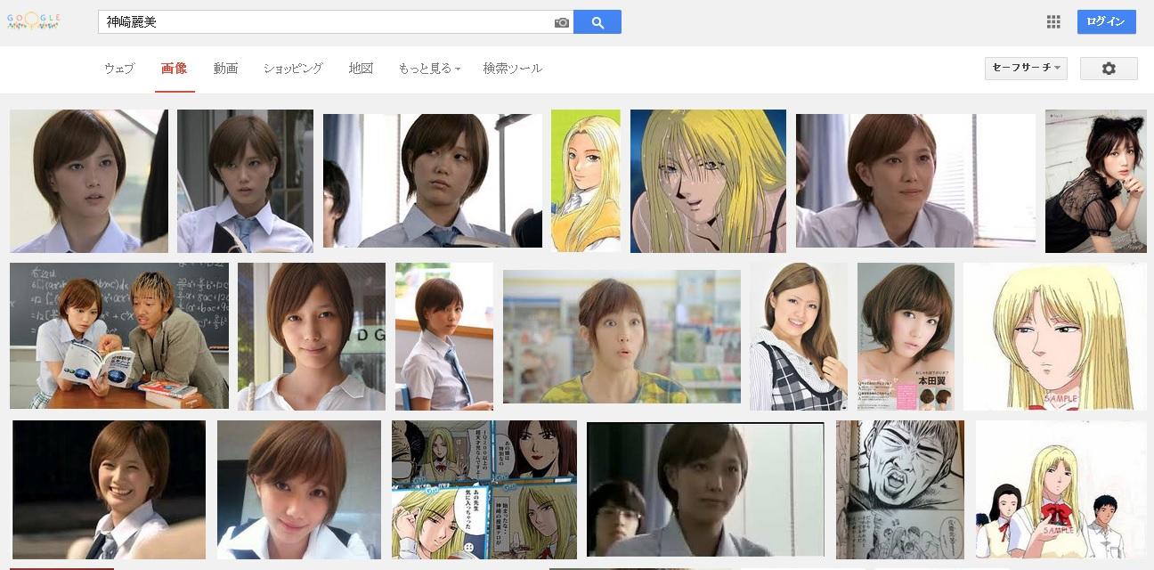 2代目【GTO】神崎麗美Yahoo! JAPAN、グーグルでの神崎麗美画像