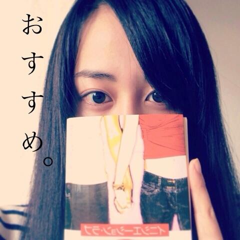 3月14日、朋子ブログ画像