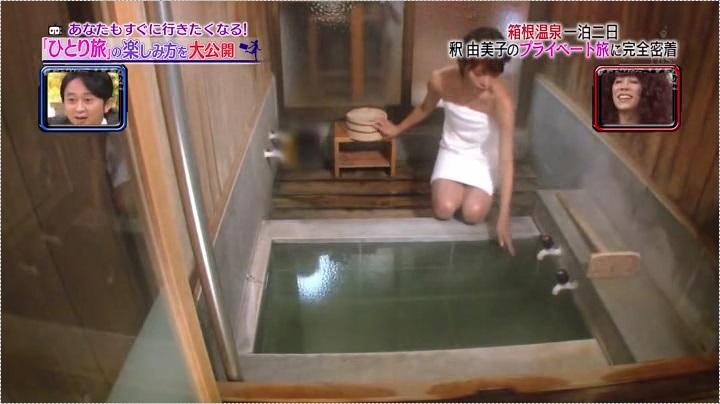釈由美子、お宝入浴シーン第1弾、入浴開始