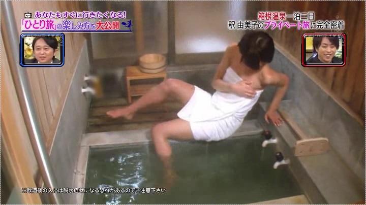 釈由美子、お宝入浴シーン第1弾、片足から入る釈氏