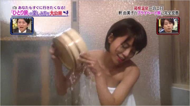 釈由美子、お宝入浴シーン第1弾、肩から湯を掛ける釈氏