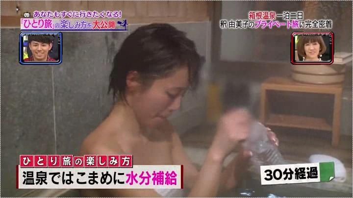 釈由美子、お宝入浴シーン第1弾、30分が経過