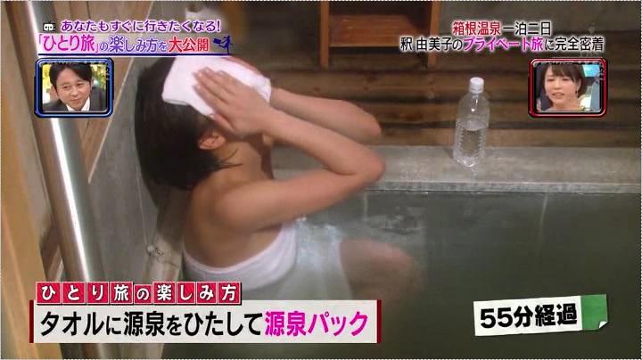 釈由美子、お宝入浴シーン第1弾、55分が経過