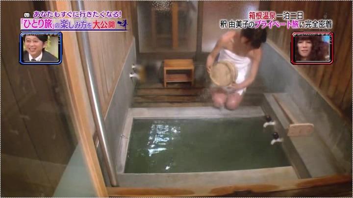 釈由美子、お宝入浴シーン第1弾、入浴シーン3