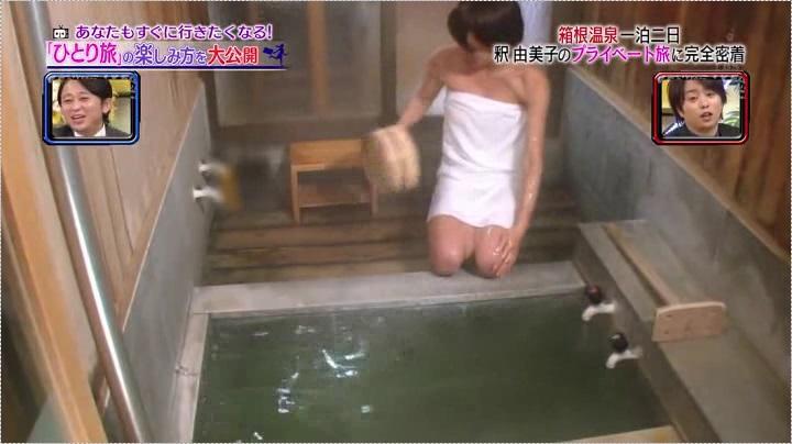 釈由美子、お宝入浴シーン第1弾、入浴シーン5