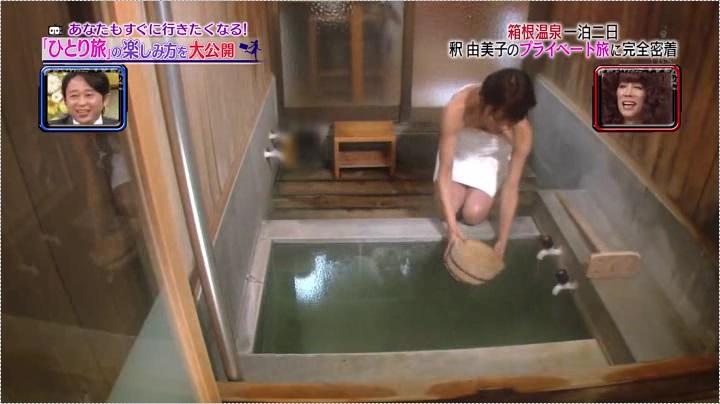 釈由美子、お宝入浴シーン第1弾、入浴シーン1