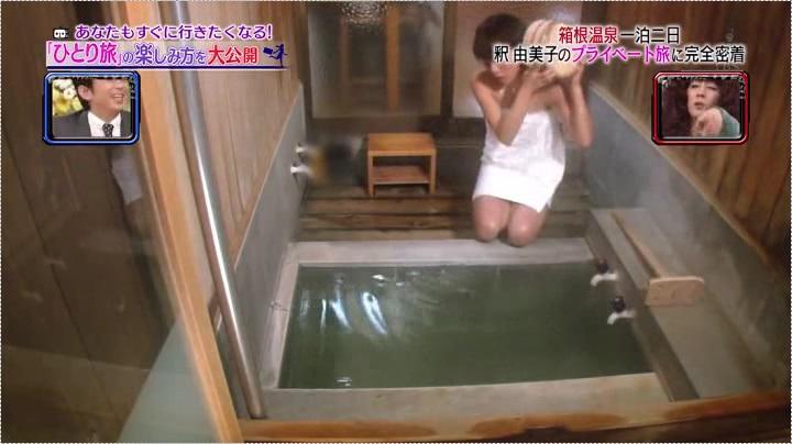 釈由美子、お宝入浴シーン第1弾、入浴シーン2