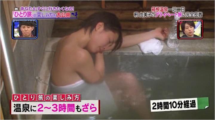 釈由美子、お宝入浴シーン第1弾、入浴シーン11