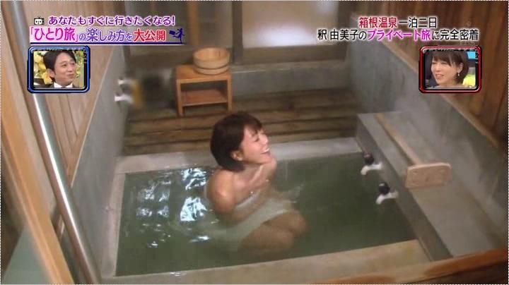 釈由美子、お宝入浴シーン第1弾、入浴シーン7