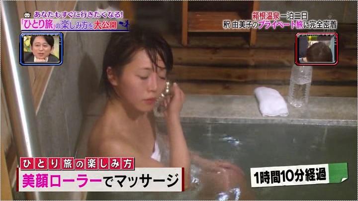 釈由美子、お宝入浴シーン第1弾、入浴シーン10