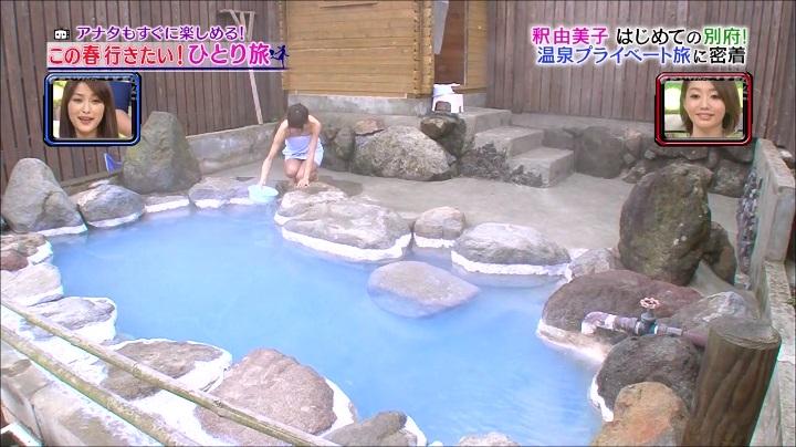 釈由美子、お宝入浴第2弾の観海寺、遠いアングルで掛け湯する釈