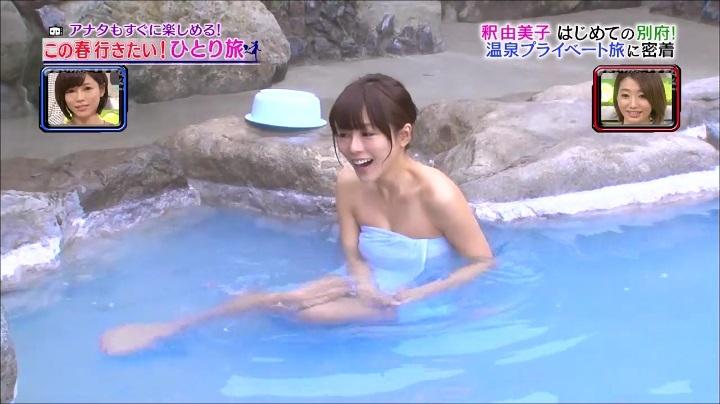 釈由美子、お宝入浴第2弾の観海寺、入浴シーン5