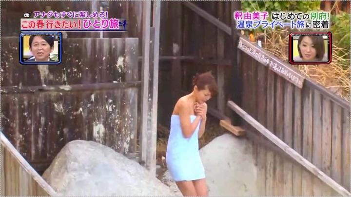 釈由美子、お宝入浴第2弾の明礬、寒そうにタオル姿で入る釈氏