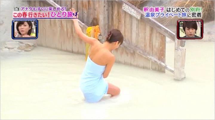 釈由美子、お宝入浴第2弾の明礬、湯の中で足を取られる釈氏