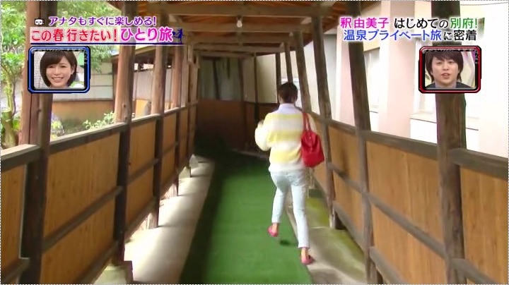 釈由美子、お宝入浴第2弾の明礬、スキップが下手な釈氏